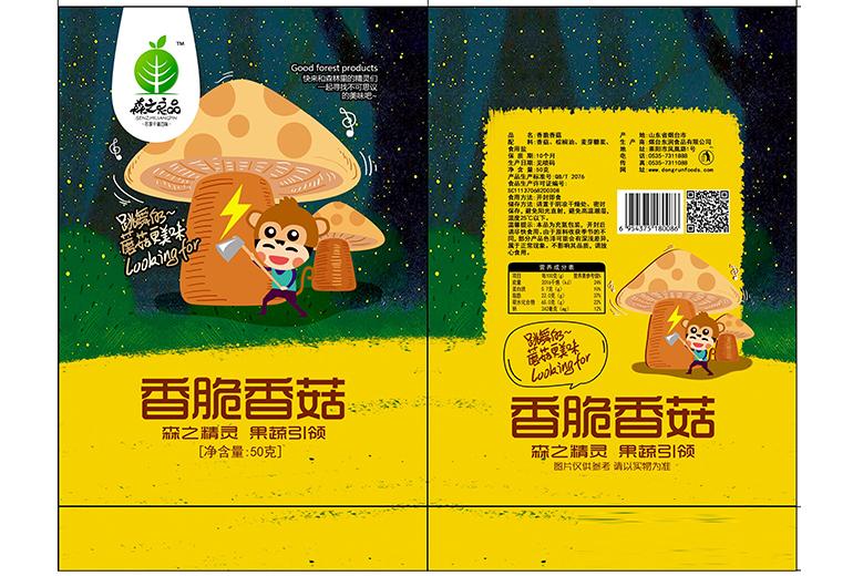 50g香脆香菇